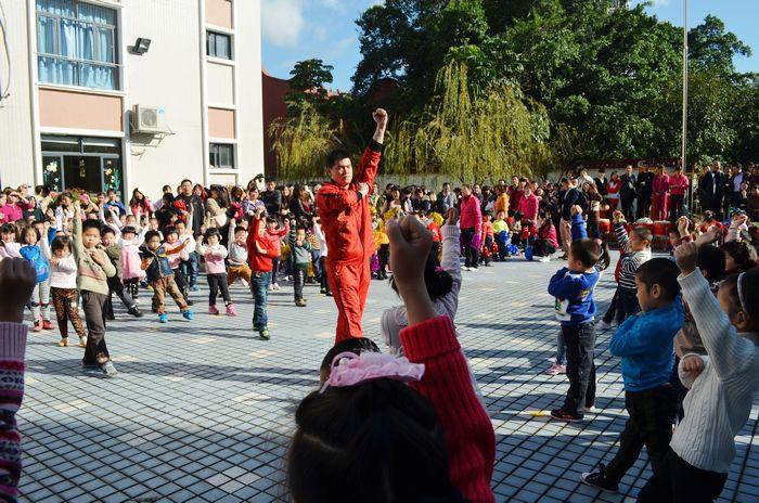 实幼家天下幼儿园举办迎新年亲子游园活动